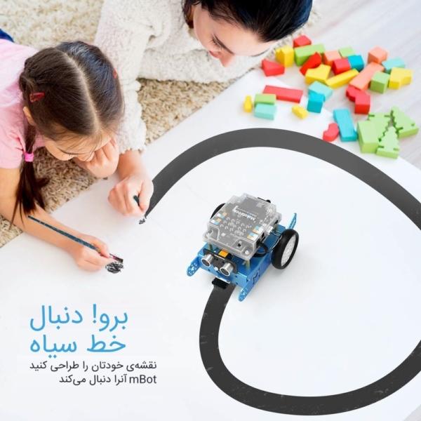 آموزش ربات مسیریاب با آردوینو
