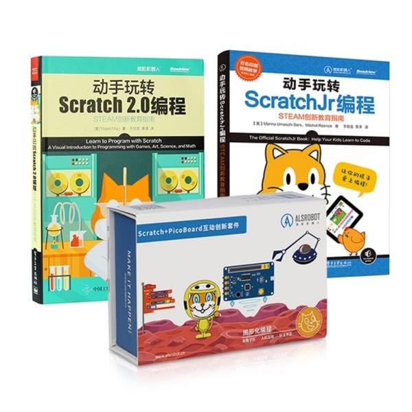 کیت رباتیک کودکان، برنامه نویسی Scratch 2.0 و ScratchJr، کیت آموزشی برنامه نویسی تصویری (ویژوال) PicoBoard