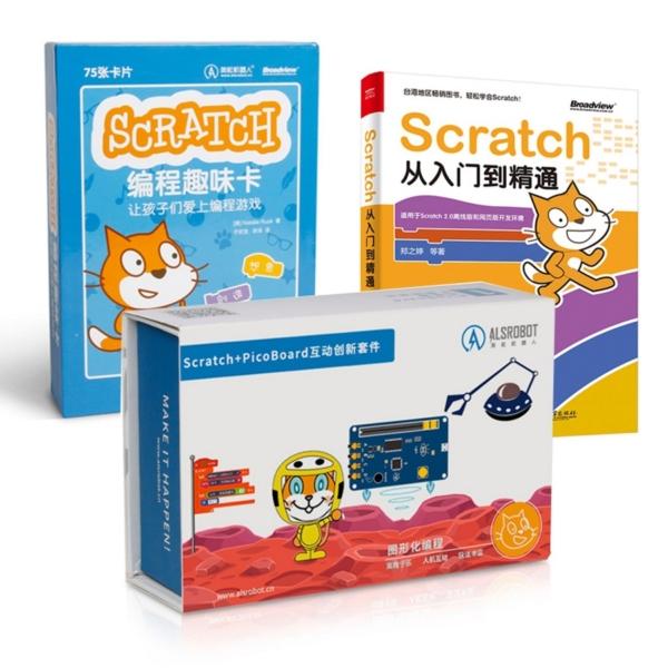 بسته آموزشی برنامه نویسی، کتاب طراحی بازی، کیت آموزشی برنامه نویسی تصویری (ویژوال) PicoBoard