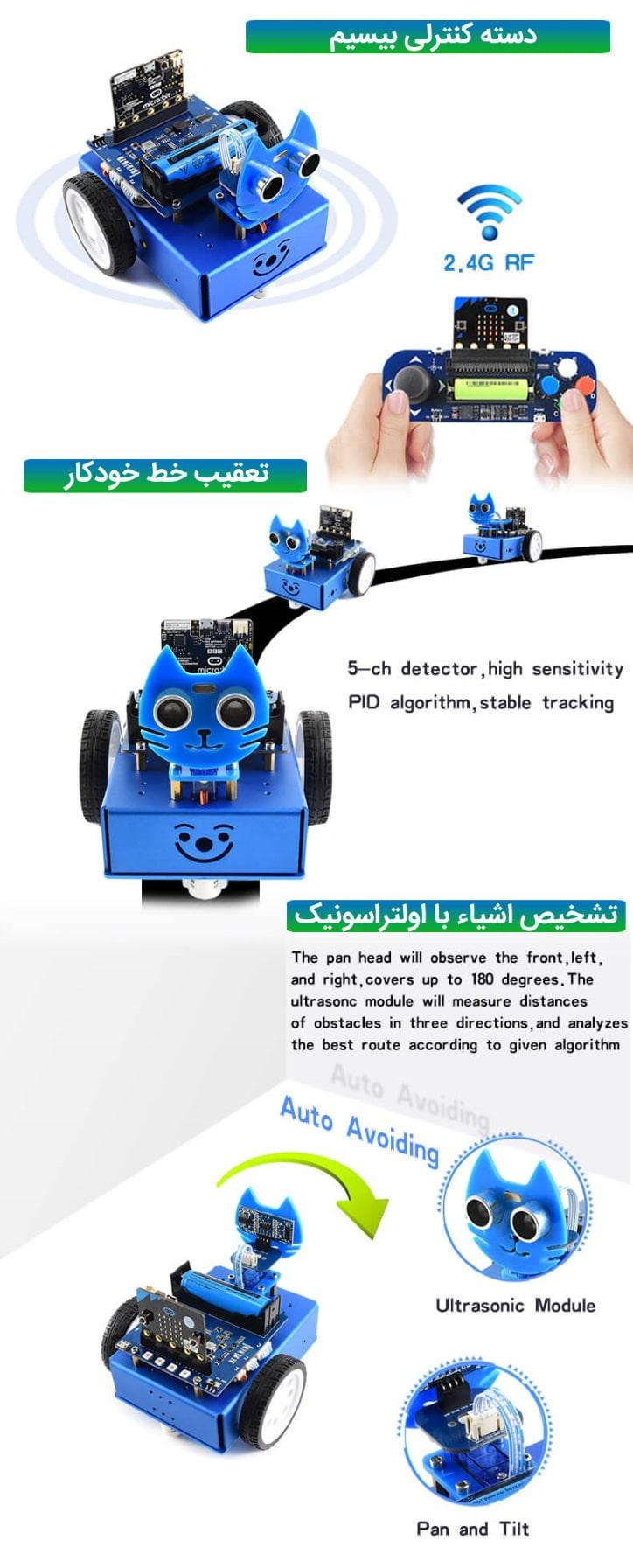 ربات تعقیب خط خودکار، تشخیص اشیا با اولتراسونیک