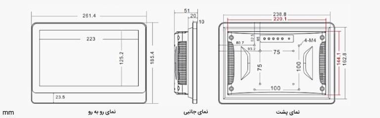 ابعاد مانیتور 10.1 اینچ
