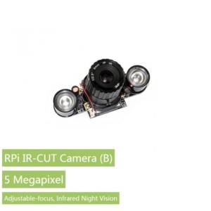دوربین 5 مگاپیکسل (IR-CUT(B